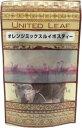 ユナイテッドリーフ オレンジミックスルイボスティー 2g×25包 赤ちゃんも飲めるノンカフェイン 健康茶 オーガニック 無農薬 有機栽培 JAS認定茶葉使用 カロリーゼロ 南アフリカ産 ティーパック ティーバッグ ティーバック