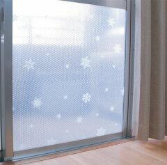 貼るだけで 断熱効果と結露防止!冷・暖房費の節約に! 目隠し効果もあり、室内も暗くなりにく...