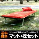インフレータブル仕様の枕なので自動膨張し、即使用できる!【送料無料】マルチエアマットネオ...