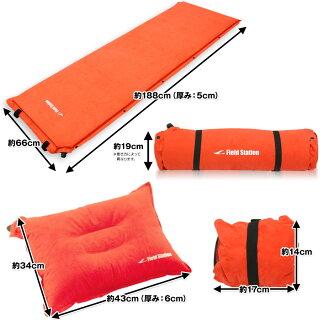 エアマット・枕セットサイズ