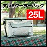 アクア クーラーバッグ ツーライン 25L(U-P342)(クーラーボックス、レジャーバッグ、保冷バッグ、氷保持、お花見)