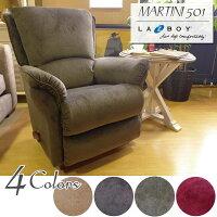 リラックスチェアMARTINI501