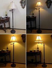 スイング部分点灯時ランプライトフロアランプフロアスタンドライトアンティーク調LEDインテリア照明照明器具間接照明シェードスウィングおしゃれクラシックリビングデスクベッド寝室勉強部屋子供部屋読書フロアランプ581SWFL