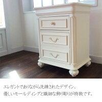 USA輸入家具ナイトスタンド3850Charlotte