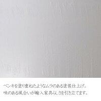 【ベッド下収納付】USA輸入アウトレットローポスターベッド(マットレス別売)シングル4910Harmony