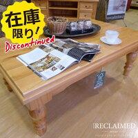 フレンチカントリー家具テーブルパイン材素朴な雰囲気