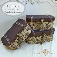 ジェニファーテイラーインテリア雑貨小物ギフトボックス3個セットBroderick