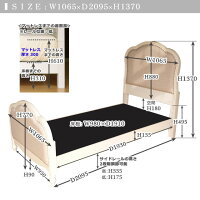 輸入家具アウトレット布張りパネルベッド(マットレス別売)シングル4910Harmony