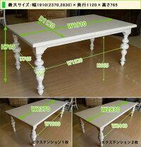 輸入家具アウトレットダイニングテーブルPaula'sTable996