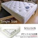 【ベッド同時注文専用】アウトレット輸入家具 マットレス Pillow Top シングル