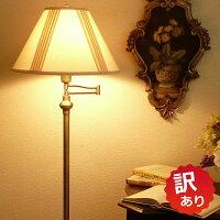 ランプ314FLAB