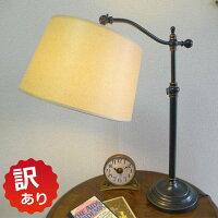輸入アメリカ家具テーブルランプBO-2205TB