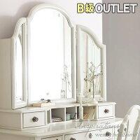 輸入家具アメリカホワイトミラー三面鏡収納付き3832WendyBellissimoWhite