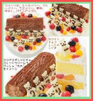 クリスマスケーキ2020 こぐまたちのメリークリスマス6号 送料込み クリスマス人気 クリスマスデコレーションケーキ かわいいケーキ キャラクターケーキ 甘さ控えめ クリスマスパーティー
