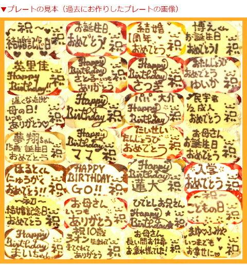 チョコレートアイスケーキ5号 【ケーキ チョコ チョコレート 誕生日 誕生日ケーキ チョコレートケーキ チョコケーキ アイスケーキ バースデーケーキ おいしい 人気 スイーツ スイーツギフト 甘い 名入れ メッセージ オリジナル バースデー】