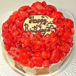 卵不使用 いちごアイスケーキ5号 送料込み 誕生日 バースデー アレルギー対応ケーキ 卵除去ケーキ アレルギーケーキ いちごケーキ アレルギー対応 いちご 卵除去