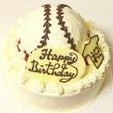 野球ボールケーキ5号 ☆ フルーツケーキいちごケーキマンゴーケーキ選択☆