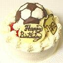 サッカーボールケーキ5号 ☆ フルーツケーキいちごケーキマンゴーケーキ選択☆