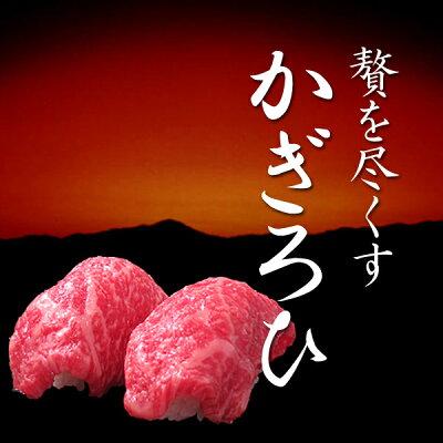 贅を尽くす... 黒毛和牛の旨味・甘みを満喫できるメニュー 【ローストビーフ・雅ステーキた...