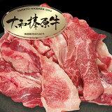 牛肉 肉 大和榛原牛 霜降り すじ肉 スジ肉 牛すじ 匠 たっぷり1.0kg 送料無料 RCP 冷凍便 【楽天DEAL 30%ポイントバック】