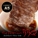 牛肉 肉 A5 プレミアム 焼肉 バーベキュー セット 稀少部位も入った1.2kg!+特別オプション(サーロインステーキ300g)付き! 送料無料 焼肉 焼き肉 ヤキニク BBQ カルビ かるび RCP