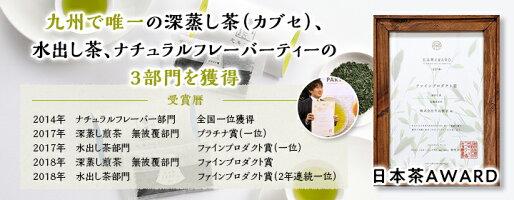 お歳暮茶ギフト送料無料日本茶大福茶八女茶ギフト2999お茶ギフト煎茶茶葉深蒸し茶内祝プレゼント
