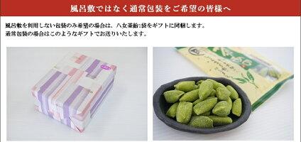 お歳暮茶ギフト日本茶大福茶八女茶ギフト2999お茶ギフト煎茶茶葉深蒸し茶内祝プレゼント