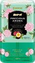 キンチョー 虫コナーズ プレシャスアロマ オリエンタルフルーツの香り 300ml