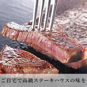 若狭牛サーロインステーキ500g