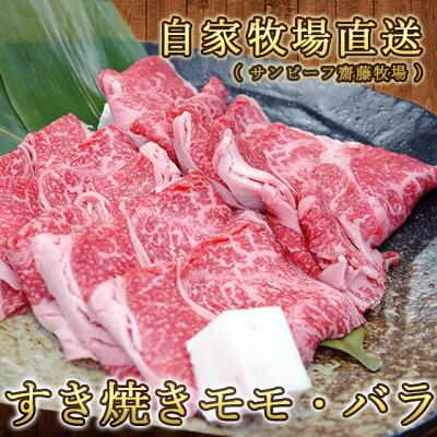 福井特産_若狭牛すき焼き