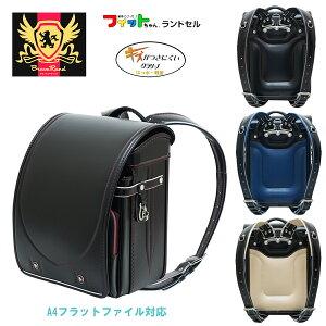 2020年度 ランドセル 男の子 フィットちゃん ボーイズ Brave Rand ブレイブランド(勇者のランド) 百貨店モデル クラリーノタフロック 12.5cmマチ キューブ型 BR-630 MADE IN JAPAN(日本製)