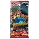 【即納】7月15日新発売★定形外なら¥160で全国へ!!■ポケモンカードゲーム サン&ムーン 拡張パック 超次元の暴獣★単品1パック売り
