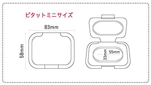 メール便なら¥120で全国へウェットシートのフタ Bitatto ビタットミニ 6カラー『PK・ピンク』(ふた/蓋/除菌シート/汗ふきシート/便利/グッズ/ピーナッツ)SPM-866