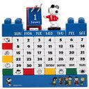 スヌーピー カレンダー 万年カレンダー 日本製★定形外なら¥510で全国へ(SNOOPY ピーナッツ PEANUTS ヌイグルミ フレンズ グッズ 通販 インテリア