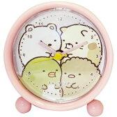 ★すみっコぐらし★ラウンドアラームクロック『ピンク』アナログ表示(キャラクター目覚まし時計)