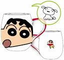 クレヨンしんちゃん『しんのすけ』マグカップ(コーヒーカップ/コップ/雑貨/フェイスマグ/シンちゃん)CRS-087