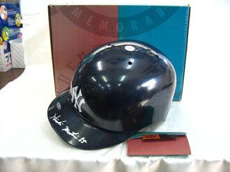 Hideki Matsui signs helmet hates upper deck authentic