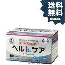 ヘルケア 血圧 サプリ 4粒×30袋入 送料無料【特定保健用食品 高血圧サプリ