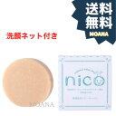 薬用柿渋配合石鹸 HYS-YKA 72g