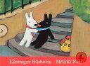 【◆メール便160円可】メモパッド(であい)/リサとガスパール:ステーショナリー