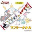【ゆうパケット可】アドベンチャータイム プリントマフラータオル「難波章浩」(Hi-STANDARD/NAMBA69)スペシャル限定コラボグッズ/ADVEVTURE ROCK Adventure Time