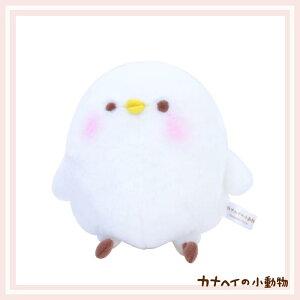 カナヘイの小動物 ぬいぐるみ 鳥5 #K6829/ kanahei's small animals
