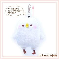 カナヘイの小動物 鳥 / リールパス #K6831/ kanahei's small animals