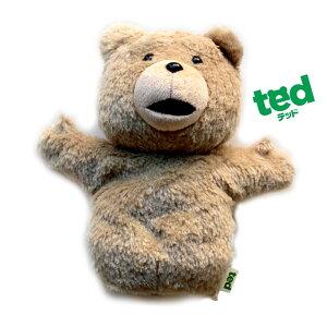 テッド(Ted) ハンドパペット #K2904