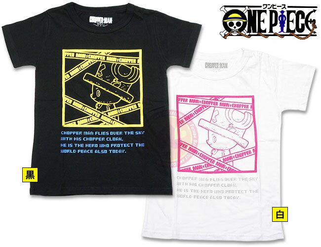 ユニセックスウェア, Tシャツ・カットソー  TONE PIECE
