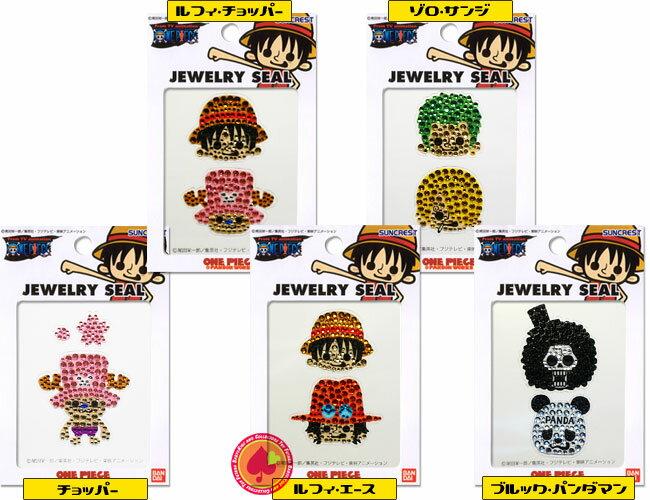 日本Yahoo代標 日本代購 日本批發-ibuy99 手機、平板 智能手機、手機用飾品 裝飾印章 ワンピース×パンソンワークス ジュエリーシール/ONE PIECE(ワンピース)