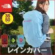 【SALE】雨具 防水リュックカバー【35-50L】/コロンビアColumbia 10000 Pack Cover 35-50 バックパックカバー【EQP】【RCP】【楽天カード分割】