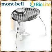 Bio Lite キャンプストーブ専用BBQグリル モンベル流通バイオライト Mont-Bell 【バーベキュー】【キャンプ】【サバイバル】【災害】【緊急時】