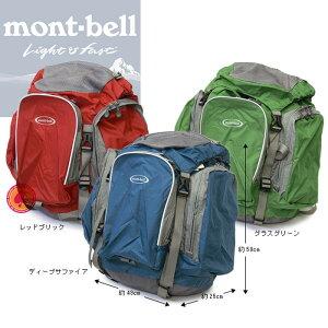 子供用バックパック/リュックサック【送料無料】トリプルポケットパック40/mont-bell(モンベル...