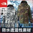 【夏セール】ノースフェイス メンズ ノベルティースクープジャケット【防水透湿】 Novelty Scoop Jacket/North Face 【アパレル・メンズ】【RCP】【楽天カード分割】